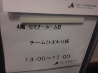 Akiさん勉強会